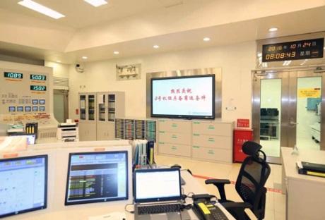 Třetí blok JE Fu-čching vstoupil do komerčního provozu