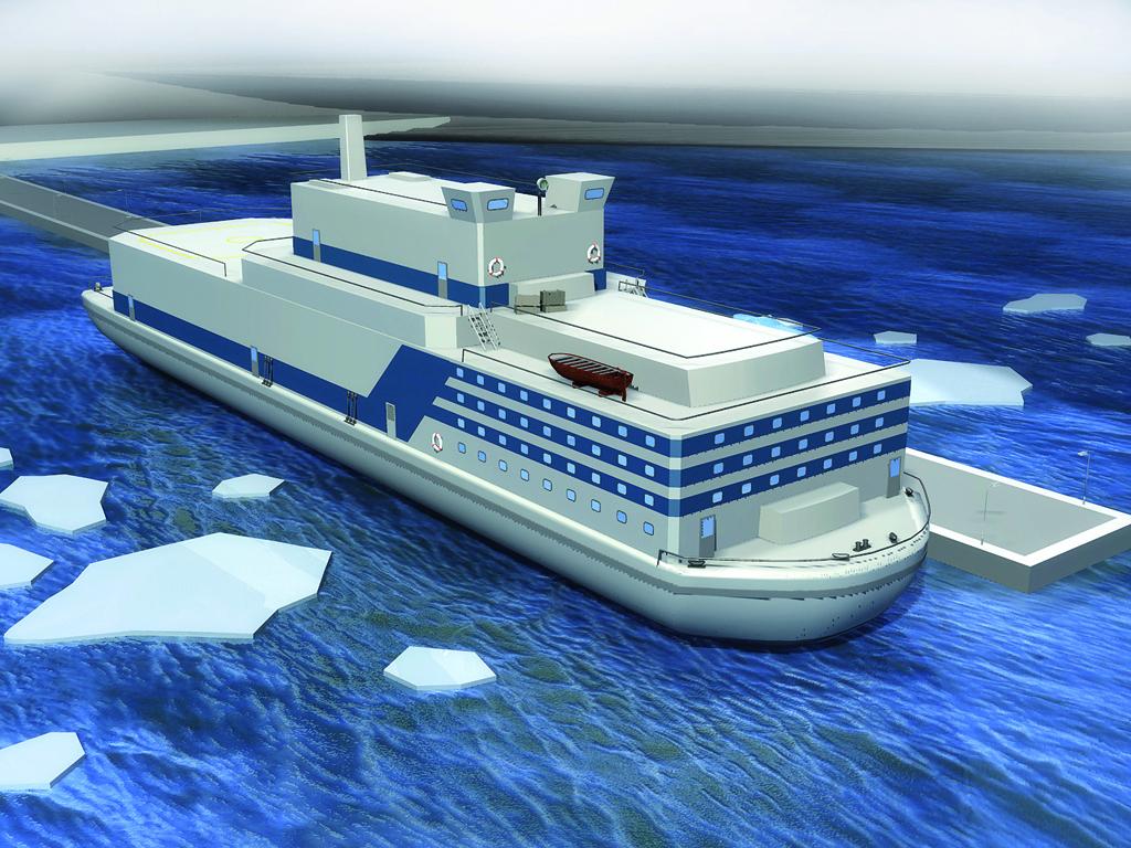 jaderná energie - Začaly práce na výstavbě pobřežní infrastruktury pro ruskou plovoucí jadernou elektrárnu - Jádro na moři (Plovusky pokracovani 01) 1