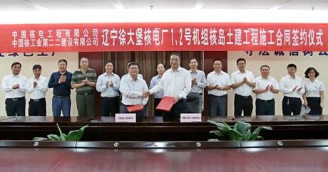 jaderná energie - Smlouva pro jaderné ostrovy elektrárny Sü-ta-pao I - Nové bloky ve světě (Xudaboa contract signing 460 CNECC) 1