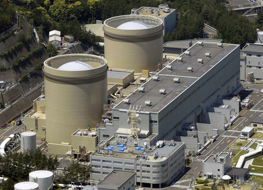 jaderná energie - Třetí blok JE Mihama prošel klíčovým posouzením bezpečnosti v rámci kampaně na prodloužení provozu - Zprávy (n oldreactors a 20140906) 1