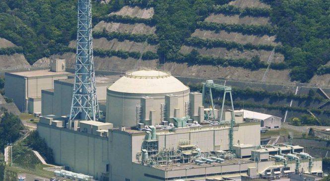 Japonsko pokračuje ve vývoji rychlých reaktorů bez experimentálního reaktoru Monju