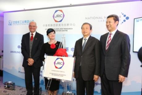 Čína a Spojené království odhalily nové vývojové a výzkumné centrum