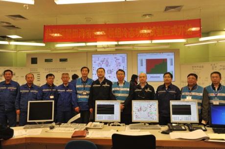 Na třetím bloku jaderné elektrárny Tchien-wan začaly studené testy