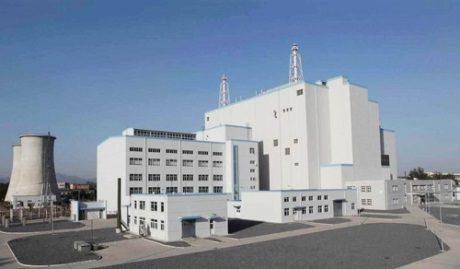 jaderná energie - Čína se dohodla s Ruskem na dalších dodávkách paliva pro čínský rychlý reaktor - Ve světě (CEFR 460 CNNC) 1