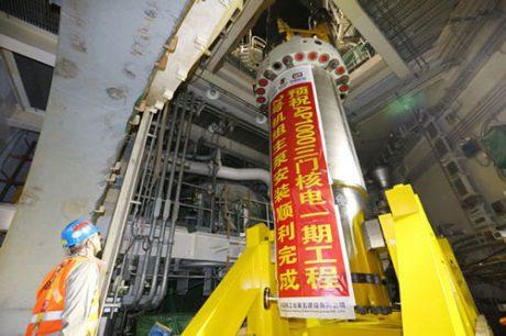 jaderná energie - Nejnovější milníky ve stavbě nových čínských bloků - Nové bloky ve světě (Sanmen 2 final pump installation 460 CNNC) 1