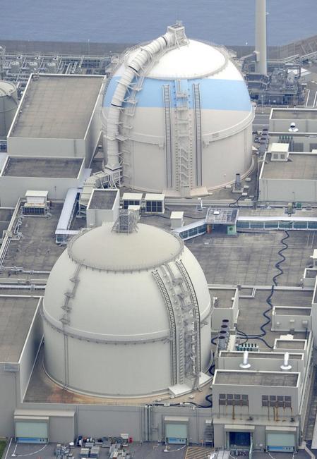 jaderná energie - Společnost Kyushu obdržela schválení plánu úprav JE Genkai - Ve světě (genkai npp saga pref) 1