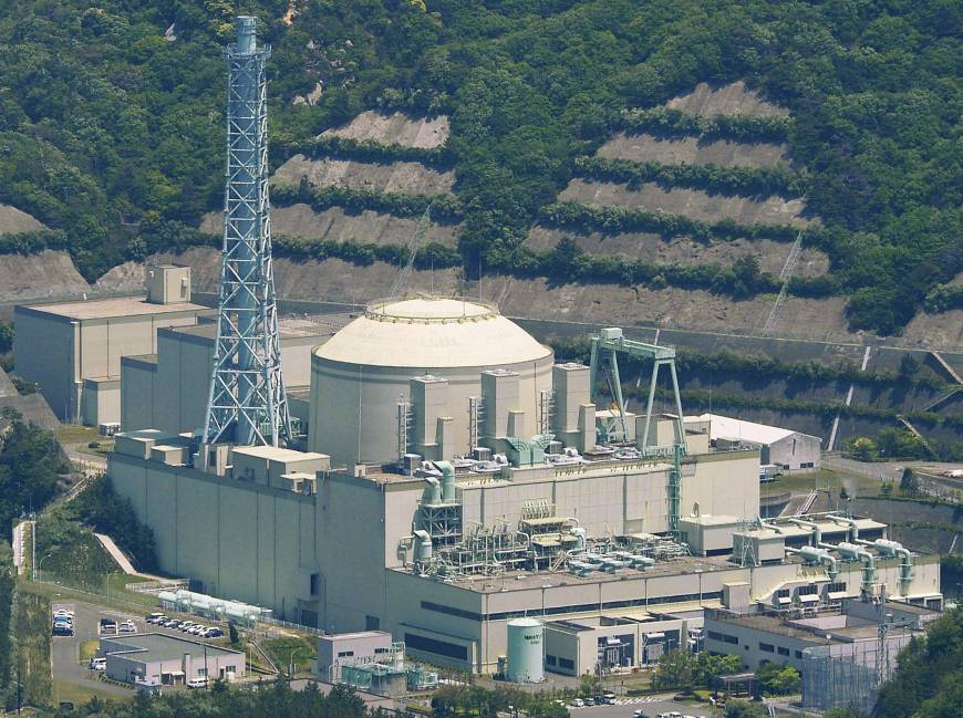 Vyřazení rychlého jaderného reaktoru Monju z provozu