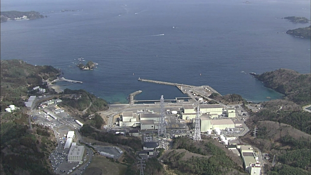 jaderná energie - Zpoždění v bezpečnostních úpravách jaderných elektráren společnosti Tohoku - Ve světě (457745322) 3