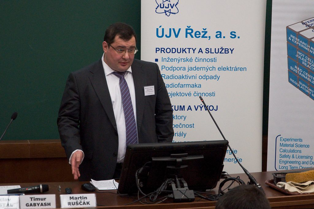jaderná energie - Konference SMR 2017 rozebírala potenciál českých firem pro projekty malých reaktorů - Inovativní reaktory (DSC 2394 1024) 4