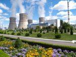 Organizace WANO dokončila inspekci jaderné elektrárny Rovno