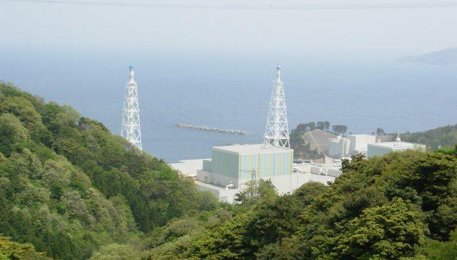 Plán na likvidaci prvního bloku JE Shimane byl pozměněn