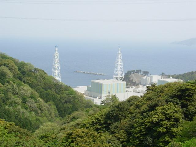 jaderná energie - Plán na likvidaci prvního bloku JE Shimane byl pozměněn - Ve světě (SHIMANE NPP) 2