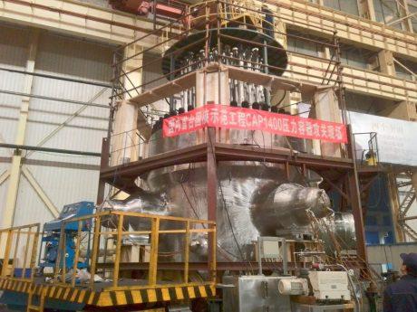 jaderná energie - Tlaková nádoba reaktoru CAP1400 prošla tlakovými testy - Nové bloky ve světě (CAP1400 RPV testing 460 SNPTC) 1