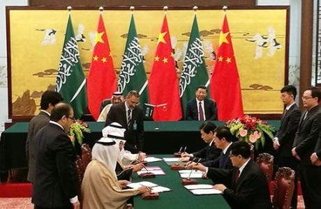 Studie proveditelnosti pro saúdský projekt reaktoru HTGR