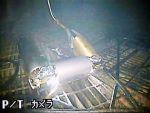 Na prvním bloku JE Fukušima Dajiči začal robotický průzkum