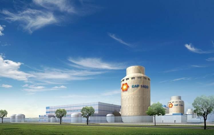 jaderná energie - Na reaktory CAP-1400 se v Číně snáší kritika - Nové bloky ve světě (cap 1400) 1