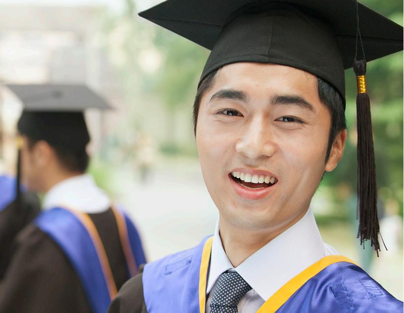 Čeští studenti jaderné energetiky se mohou přihlásit do poloviny dubna ke studiu na přední čínské univerzitě