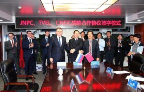 jaderná energie - Společnost TVEL podepsala další smlouvy ohledně paliva pro JE Tchien-wan - Ve světě (CNNC TVEL April 2017 460 TVEL) 1