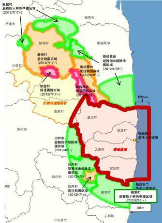 jaderná energie - Aktuálně.cz: Japonské město postižené jadernou havárií ve Fukušimě se probouzí k životu. Znovu otevřelo školu - JE Fukušima (Fukushima evacuation status 10 August 2012 335x460) 1