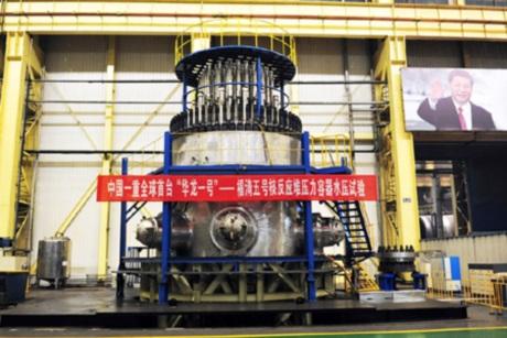 První tlaková nádoba reaktoru Hualong One prošla tlakovými testy