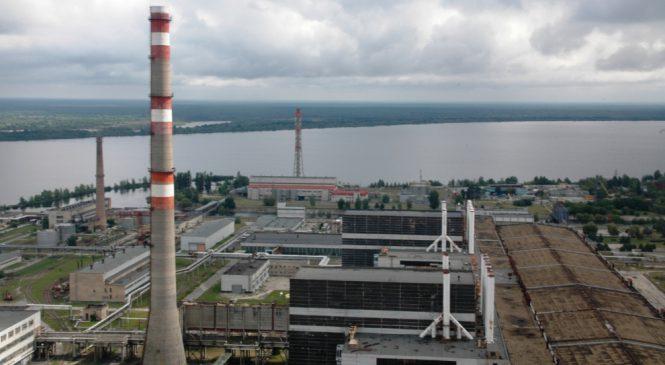 Ukrajina vybuduje železniční trať, jež povede černobylskou zónou