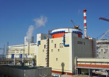 Fotogalerie rostovské jaderné elektrárny