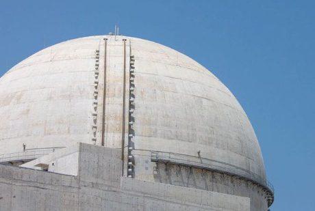 jaderná energie - Dokončený první blok JE Barakah čeká na povolení pro zavezení paliva - Nové bloky ve světě (Barakah 1 dome Enec 460x309) 1