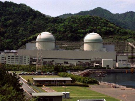 jaderná energie - Japonský regulační úřad NRA schválil znovuspuštění JE Ohi - Ve světě (Hot Pic) 1