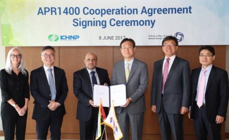 jaderná energie - Korea a Spojené arabské emiráty budou sdílet provozní zkušenosti s reaktory APR1400 - Ve světě (KHNP Nawah June 2017 460 KHNP) 2