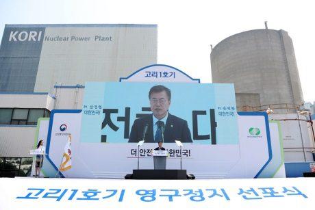 jaderná energie - Formování korejské politiky pro odstavování jaderných elektráren - Back-end (Kori 1 closing ceremony 460 presidential website) 1