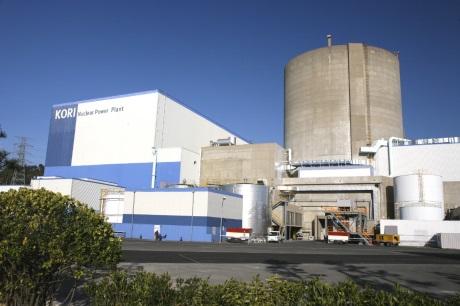 Nejstarší korejský reaktor bude již brzy vyřazen z provozu