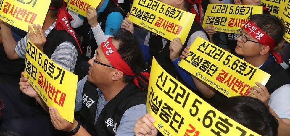euro.cz: Korejský odklon od jádra ohrožuje firmu, která chtěla stavět reaktory v Česku