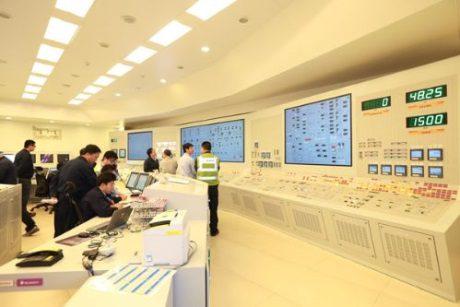 jaderná energie - Čtvrtý blok JE Fu-čching dosáhl první kritičnosti - Nové bloky ve světě (Fuqing 4 first criticality 460 CNNC) 1