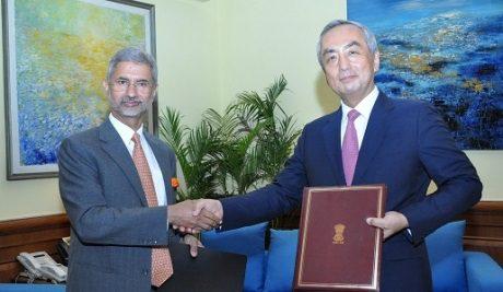 jaderná energie - Jaderná dohoda mezi Indií a Japonskem vstoupila v platnost - Ve světě (Japan India agreement enters into force 460 Embassy of Japan in India) 1