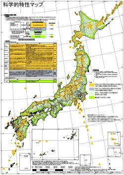 Japonsko mapuje potenciální oblasti pro úložiště