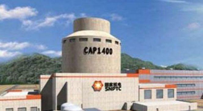 Vizualizace stavby reaktoru CAP1400