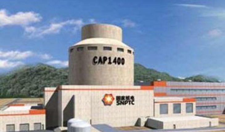 jaderná energie - Vizualizace stavby reaktoru CAP1400 - Nové bloky ve světě (cap1400 4) 2