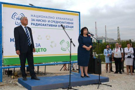 jaderná energie - Výstavba úložiště jaderného odpadu pro Bulharsko - Ve světě (Groundbreaking for repository August 2017 460 SERAW) 1