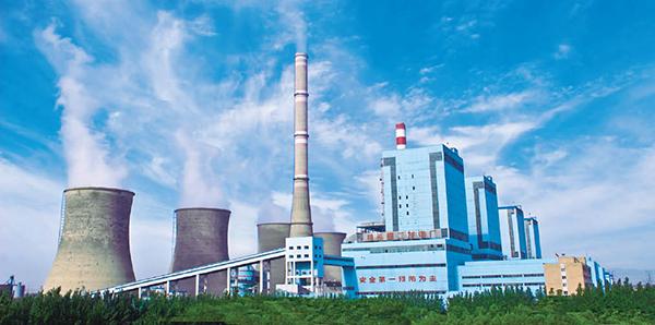 jaderná energie - euro.cz: Šest bilionů korun a 225 gigawattů. Čína vytvoří největší elektrárenskou firmu na světě - Zprávy (PWR 100113 TP ShenTou SPLASH) 1