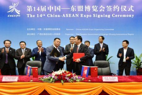 jaderná energie - Čína a Kambodža se dohodly na spolupráci v oblasti jaderné energie - Ve světě (CNNC Cambodia September 2017 460 CNNC) 1