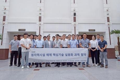Korea vyvíjí expertizy pro likvidaci prvního bloku JE Kori