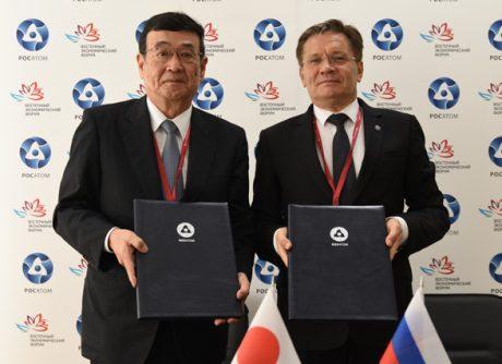 jaderná energie - Japonsko a Rusko spojují síly v oblasti nakládání s odpadem - Ve světě (Rosatom JAEA September 2017 460 Rosatom) 1
