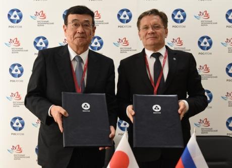 jaderná energie - Japonsko a Rusko spojují síly v oblasti nakládání s odpadem - Ve světě (Rosatom JAEA September 2017 460 Rosatom) 2
