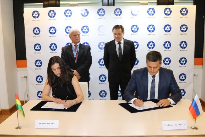 Rosatom uzavřel kontrakt na výstavbu Centra jaderného výzkumu vBolívii