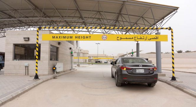 NUVIA dodala portálové brány pro měření radiace doSaúdské Arábie