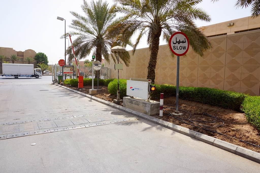 jaderná energie - NUVIA dodala portálové brány pro měření radiace doSaúdské Arábie - V Česku (portál Saudi 2 1024) 2
