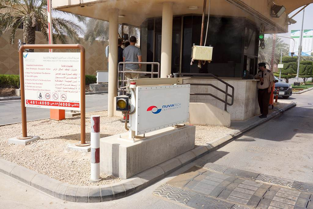 jaderná energie - NUVIA dodala portálové brány pro měření radiace doSaúdské Arábie - V Česku (portál Saudi 3 1024) 3