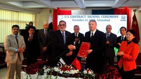 jaderná energie - Pákistán a Čína se dohodly na vybudování pátého bloku JE Chashma - Nové bloky ve světě (Chashma 5 agreement CNNC 460) 1