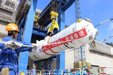 jaderná energie - Do pátého bloku JE Fu-čching byl instalován první parogenerátor - Nové bloky ve světě (Fuqing 5 first SG 460 CNI23) 1