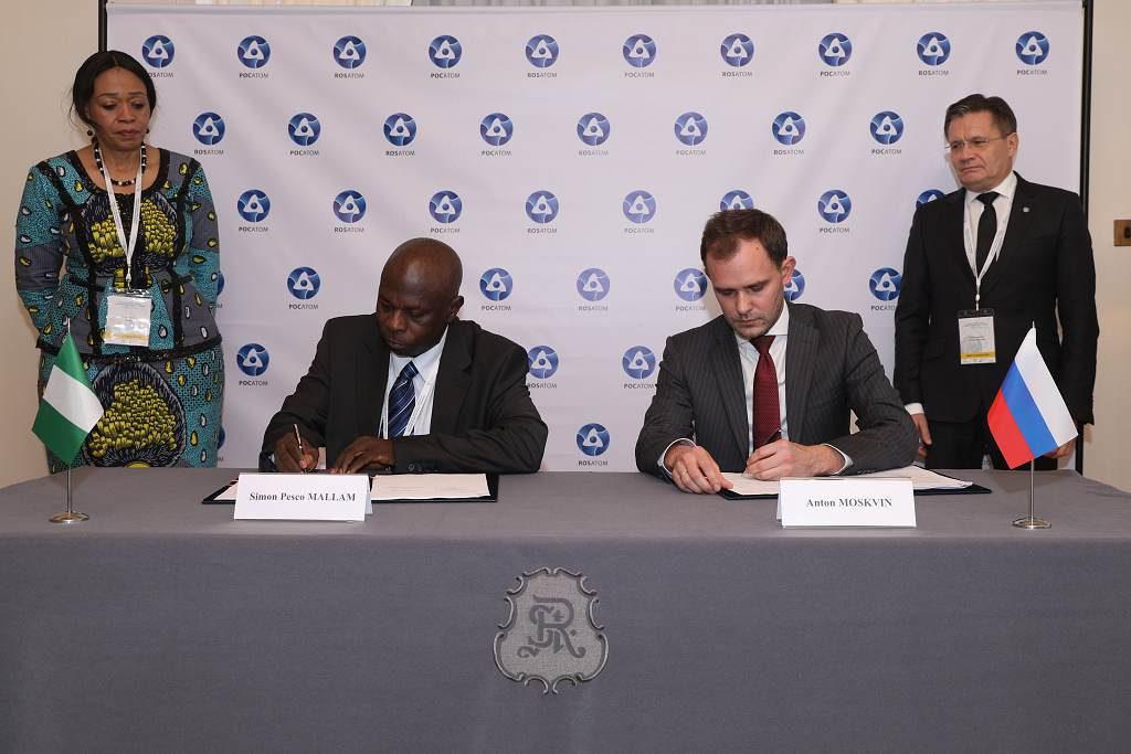 jaderná energie - Rosatom podepsal dohodu sNigérií o rozvoji jaderných projektů - Ve světě (MOU Sign 1024) 1